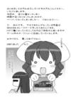 Sp_ichigo_1